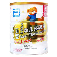 雅培升级金装新加坡原装喜康力智护100婴幼儿配方奶粉3段900克