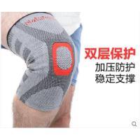 防滑舒适透气不紧绷男女跑步骑行保暖登山护膝户外无缝加强护膝运动护具