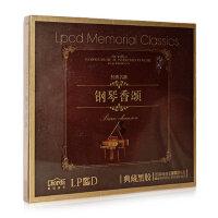 正版轻音乐CD世界钢琴曲抒情音乐黑胶无损音质汽车载CD碟片光盘