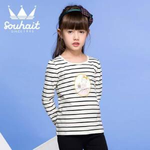 【3件3折 到手价:38.7元】水孩儿souhait春季女童条纹圆领衫AOACH205
