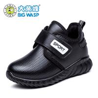 大黄蜂童鞋2016冬季新款加绒保暖儿童男童皮鞋中小童宝宝休闲棉鞋