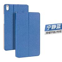 华为荣耀平板2保护套 8英寸电脑JDN-W09/AL00皮套 全包边防摔壳