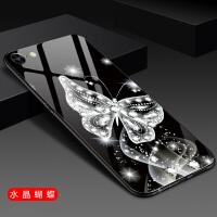 苹果6手机壳iphone6Plus全包防摔i6潮男女款玻璃硅胶六套6splus全包新款软潮牌6P个性 苹果6/6s玻璃