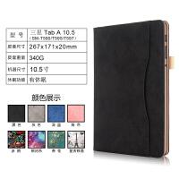 三星Galaxy Tab A 10.5寸保护套T590平板硅胶软壳T595C皮套手托包