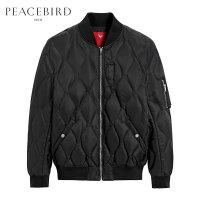 【开学季1件2.5折,到手价:199元】太平鸟男装 冬装新款黑色短款多口袋羽绒服B1AC74209