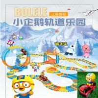 轨道车过山电动车小企鹅轨道乐园儿童玩具 周岁生日圣诞节新年六一儿童节礼物
