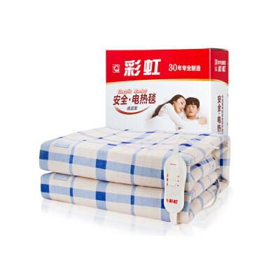彩虹双人电热毯1216A 三档调温电褥子安全电热垫1.5*1.2M(颜色*发货)