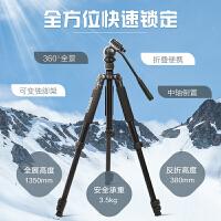 单筒望远镜 双筒望远镜 观鸟镜 天文望远镜通用三脚架 便携式铝合金三脚架 独角三脚架相机摄影三脚架