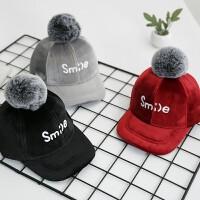 儿童帽子秋冬季棒球帽毛球女童鸭舌帽男宝宝