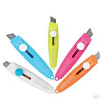 得力 2020 便携mini美工刀 SK5合金材质 可随身携带 安全刀片