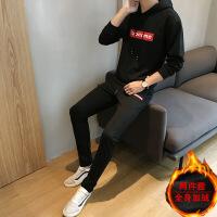 青少年卫衣男连帽加绒秋冬季休闲套装学生韩版潮流运动外套两件套 1833黑色加绒 M