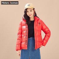 美特斯邦威羽绒服女秋冬季情侣款轻薄外套韩版宽松学生上衣潮流