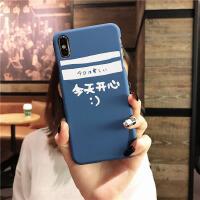 开心文字手机壳iphone8/7plus防摔6SP半包XR硬批发