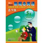 新概念英语青少版练习册(5A)(新)