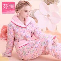 【促销价:仅129元】芬腾睡衣女士加厚夹棉三层冬季新款长袖气质珊瑚绒家居服套装