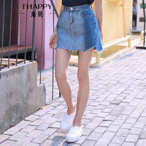 海贝夏季新款女装 撞色拼接不规则下摆A字牛仔裙半身裙短裙