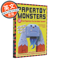 小怪兽折纸书 英文原版 Papertoy Monsters: 50 Cool Papertoys You Can Ma