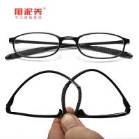 老花镜男女舒适优雅TR90超轻树脂抗疲劳时尚简约不易折断老花眼镜