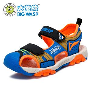 大黄蜂童鞋 男童凉鞋2017新款 夏季男中小童儿童包头凉鞋 3-12岁