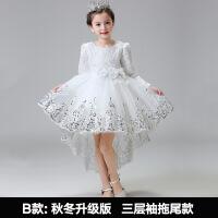 女童走秀礼服拖尾多层婚纱公主裙蓬松强新款长袖白纱连衣亮片礼服 三层袖托尾款