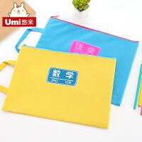 文件袋拉链学生A4帆布手提韩国文具科目多层试卷袋文件包资料袋