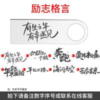 u�P32g刻字logo���P金�俜浪�32G��d女生定制高速��意音��U�P��性手�C��X 官方�伺�