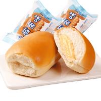 面包 乳酸菌夹心面包整箱500g网红糕点早餐食品零食小吃散装点心