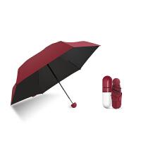 男女户外迷你胶囊雨伞黑胶晴雨伞防晒防紫外线太阳伞创意五折口袋伞便携可折叠遮阳伞