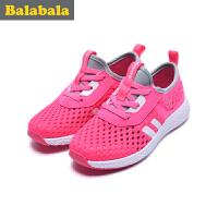 巴拉巴拉童鞋女童透气跑鞋小童宝宝运动鞋子夏季轻便儿童运动鞋女
