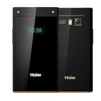 Haier/海尔 M316 翻盖老人手机 大字大声移动老人机商务老年手机