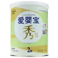 爱婴宝秀S韩国原装进口婴幼儿奶粉牛奶粉2段(6~12个月)400克
