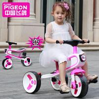 飞鸽儿童三轮车脚踏车宝宝滑行车2-6岁可折叠滑步车自行车平衡车