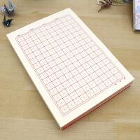 米 方字格硬笔书法本钢笔练习纸练字本10本 16K 护眼环保田