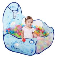 帐篷儿童海洋球池游戏屋室内女孩家用宝宝玩耍池波波球池婴儿玩具