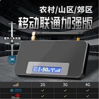 手机信号放大器增强器高配增强山区版移动联通增强器家庭接收器2G3G4G信号接收器