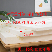 柔�款海�d床�|加厚高密高回���坞p人床�|150/180���床�|可拆洗