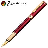 毕加索 PS-902铱金钢笔 玛瑙红笔杆 笔尖0.5mm 成人商务办公用学生练字书法墨水笔 礼盒装 当当自营