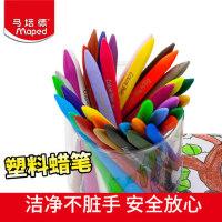 法国maped马培德塑料蜡笔12色18色24色36色48色蜡笔 幼儿安全蜡笔涂色彩色蜡笔儿童绘画笔蜡笔套装