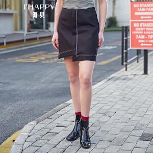 【街拍】海贝2017年秋季新款女装 高腰显瘦不规则修身撞色半身裙A字短裙