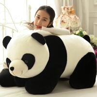 熊猫公仔 毛绒玩具抱抱熊 *抱枕 儿童布娃娃玩偶 女生日礼物 正版熊猫公仔