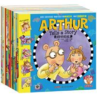 亚瑟小子双语阅读系列(全12册)《好听的故事》美国经典儿童英语故事 3-6岁幼儿童英语启蒙图画故事书籍 亲子读物