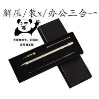减压笔 Think ink pen解压玩具 磁性金属笔中性笔