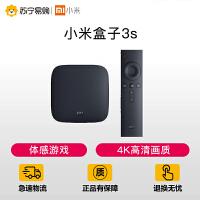 【苏宁易购】Xiaomi/小米 小米盒子3s 4K高清网络播放器电视机顶盒wifi
