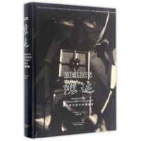 陈迹/金石声与中国现代摄影 同济大学出版社