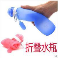 时尚便携折叠轻盈户外骑行饮水袋 硅胶折叠水瓶旅行水杯运动水壶袋旅游软水袋