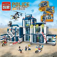 启蒙拼装积木男孩拼插警察车飞机模型儿童玩具6-10岁移动特警总部