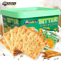 马来西亚进口零食julies茱蒂丝奶油苏打饼干500g/盒早餐薄脆饼干