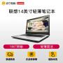 【苏宁易购】Lenovo/联想IdeaPad 300S 6代i5 14英寸轻薄笔记本电脑 2G独显 HD