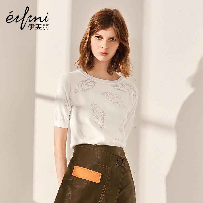 2件4折 伊芙丽秋装新款韩版短袖白色压褶圆领修身套头长袖针织衫女