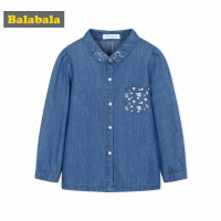 巴拉巴拉童装女童衬衫长袖秋装2017新款儿童上衣小童宝宝衬衣透气